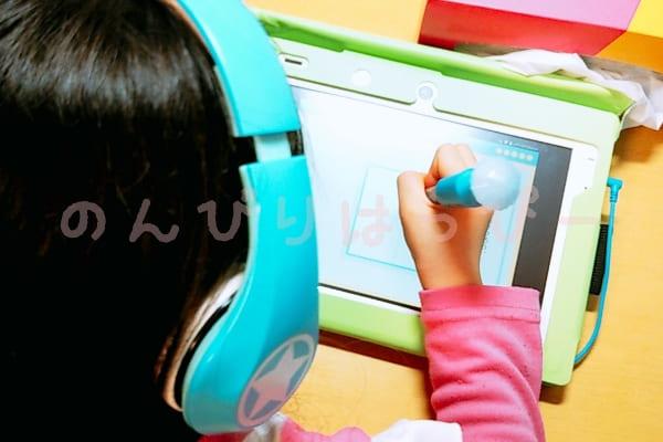 子供のタブレット学習