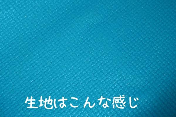 ダイソーのヨガマット
