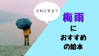 傘を差す少年