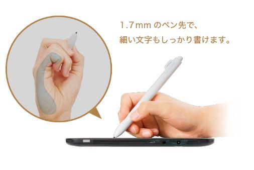 スマイルゼミのタッチペン