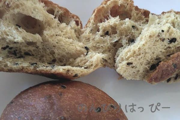 低糖工房ブランパン