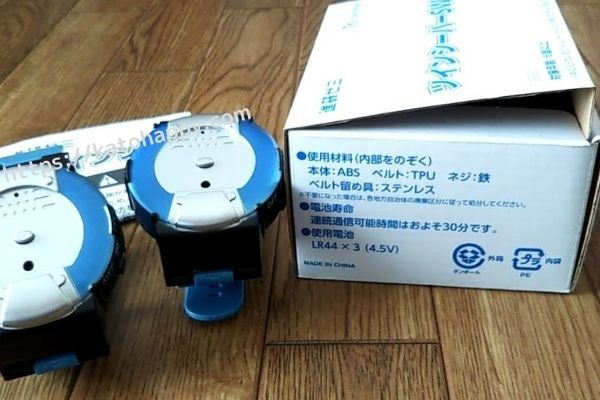進研ゼミツインシーバーSW10